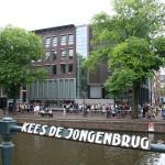 Casa de Ana Frank (Ámsterdam, Países Bajos)