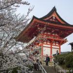 Kyōto (5).  Hōkan-ji y Kiyomizu-dera