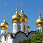 Iglesia ortodoxa rusa de Santa María Magdalena