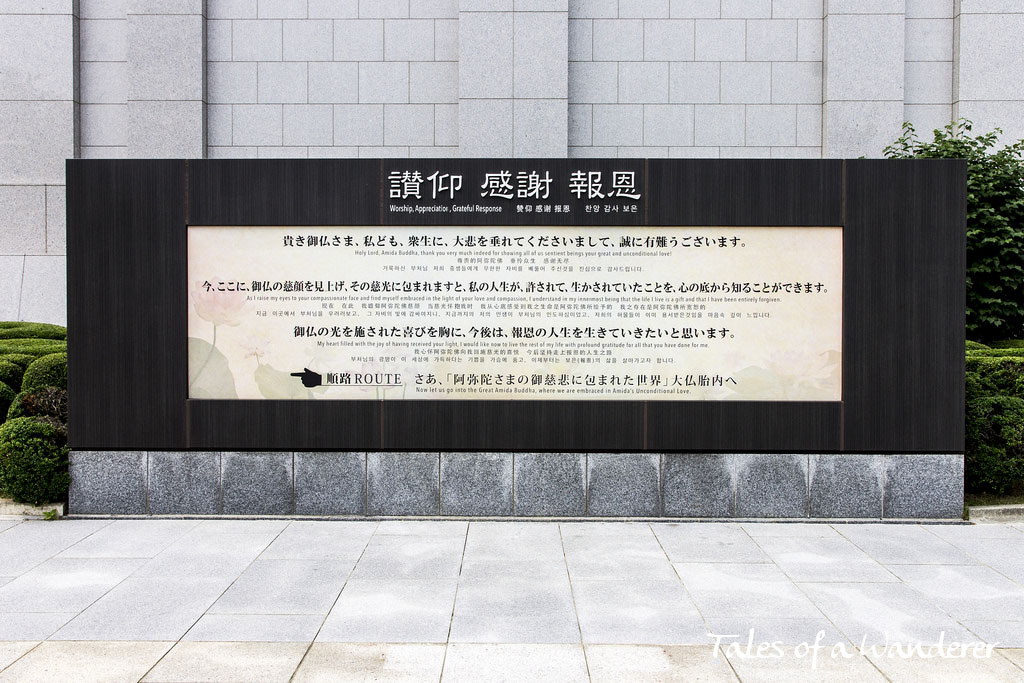 gran-buda-ushiku-18