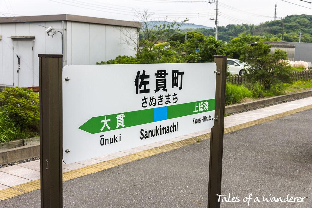 tokyo-wan-kannon-01