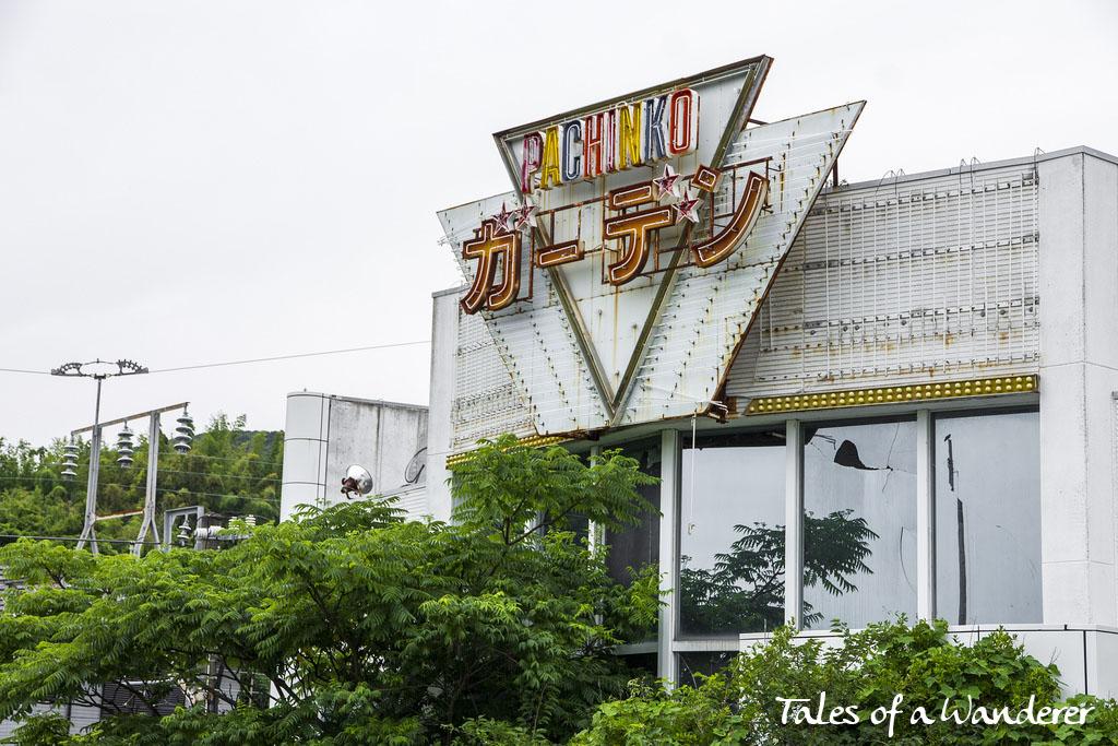 tokyo-wan-kannon-03
