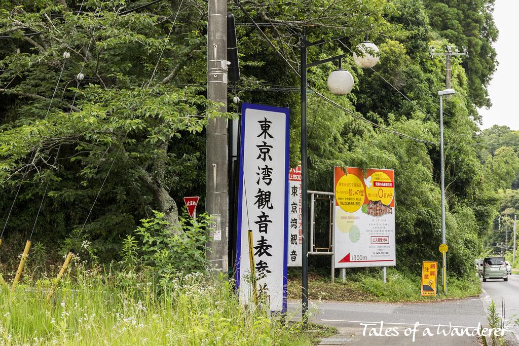 tokyo-wan-kannon-08