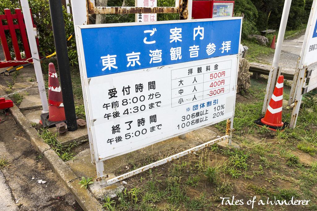 tokyo-wan-kannon-17