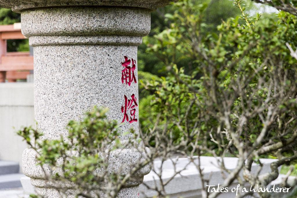 tokyo-wan-kannon-27