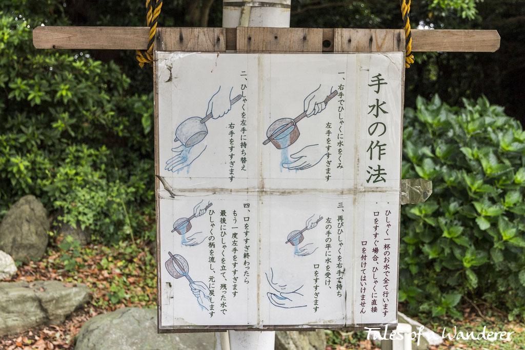 tokyo-wan-kannon-35