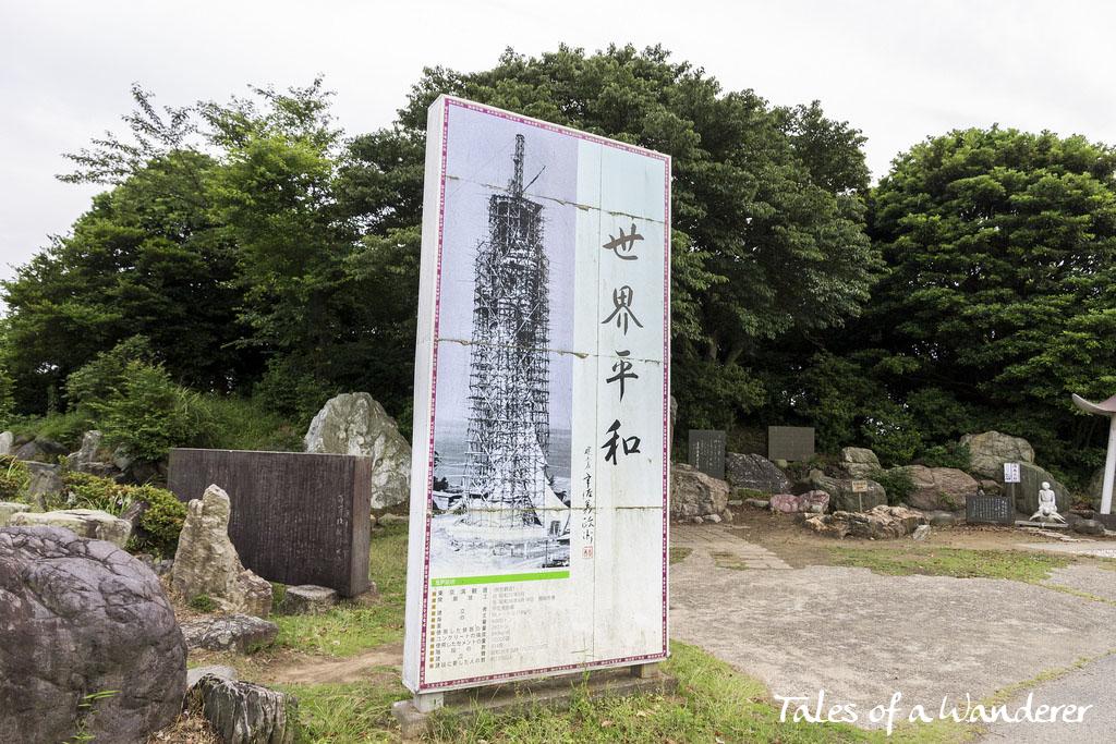 tokyo-wan-kannon-39
