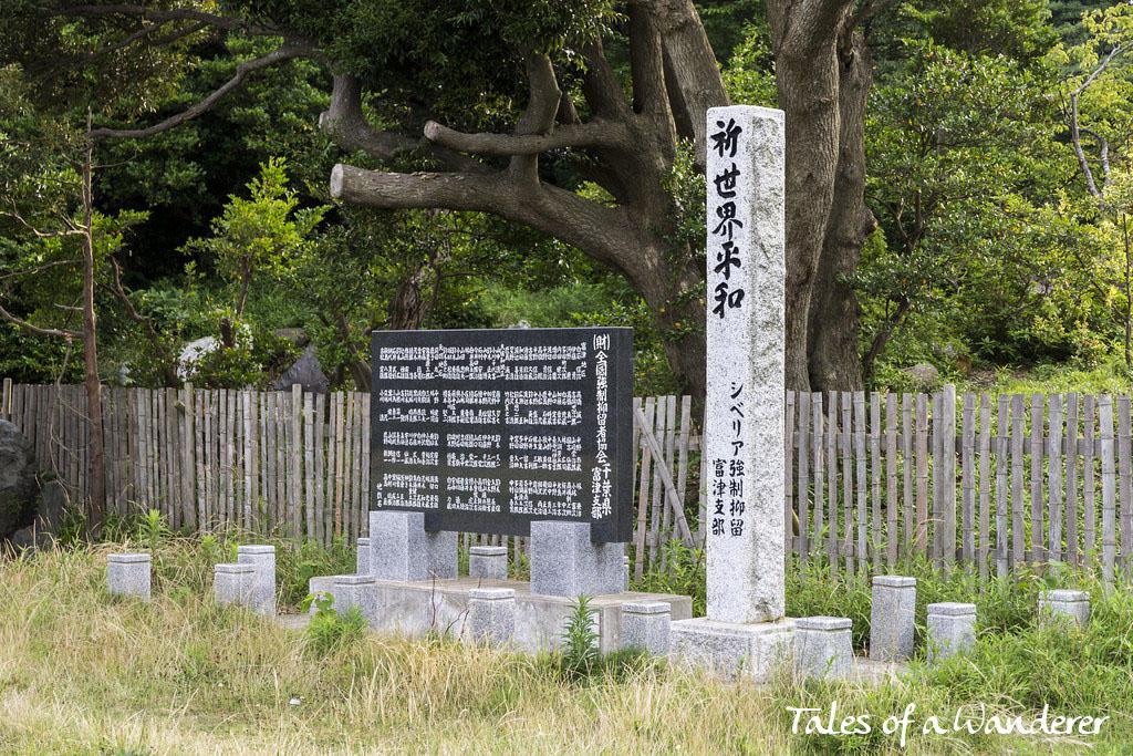 tokyo-wan-kannon-40
